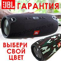 ВодонепроницаемаЯ Портативная Колонка JBL Extrem Mini + Гарантия! + Подарок!