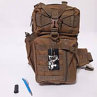 Походный рюкзак на одно плечо, фото 1
