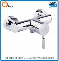 Смеситель для душа Q-tap Elit СRM 010