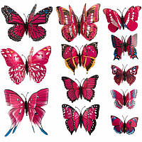 Набор №8  из 12 шт декоративных 3-D бабочек с двойными крылышками, красные