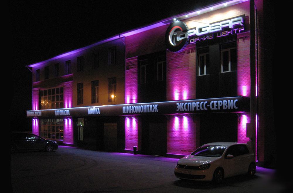 Драйв центр «Топ Гир»