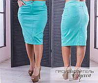 Женская юбка Bec