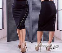 Женская юбка Молния