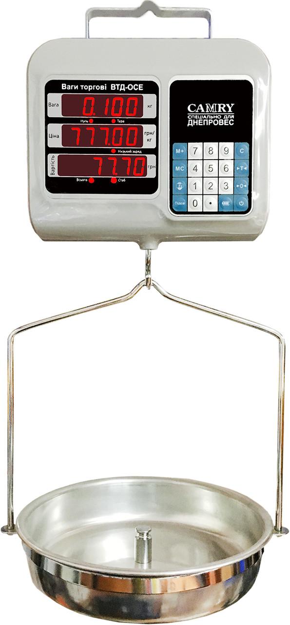 Весы торговые подвесные ВТД-ОСЕ 15 кг