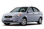 Решетка бампера переднего на Хьюндай Акцент ( Hyundai Accent) 2006-2010, фото 2
