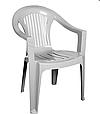 Крісло пластикове Bahar Koltuk, Irak Plastik, Туреччина, фото 2