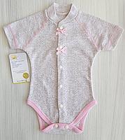Боди для новорожденной девочки 56, 62, 68 см