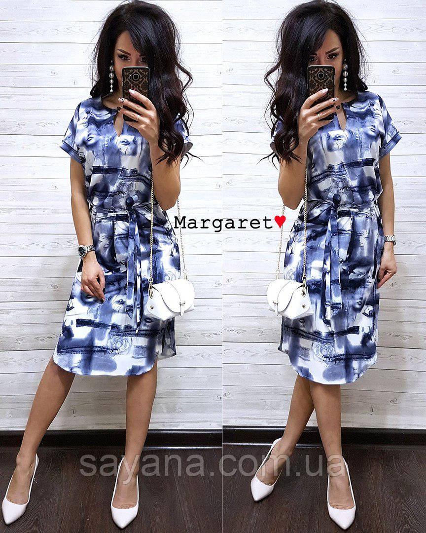 Женское платье миди, в расцветках. БЛ-8-0518