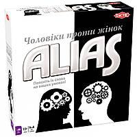 Tactic 54338 Alias Мужчины против женщин. Чоловіки проти жінок.