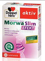 Комплекс для похудения Doppelherz Aktiv MORWA Slim Efekt 60 Tab