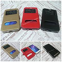 Кожаный чехол книжка VIP для Xiaomi (Ксиоми) Redmi 5A (3 цвета)