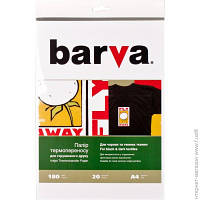 Бумага Barva Thermotransfer A4, черный, 20л. (IP-T205-075)
