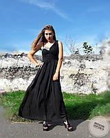 Длинное красивое платье со шлейфом