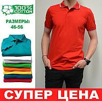 Чоловіча футболка Поло, розміри:46-56, премиум якості, 100% бавовна, теніска однотонна - червона