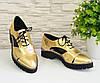 Кожаные туфли женские на утолщенной подошве, цвет золото, фото 2