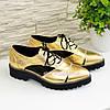 Кожаные туфли женские на утолщенной подошве, цвет золото, фото 4