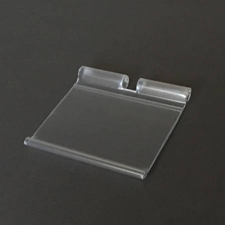 Ценникодержатели пластиковые откидные плоские 50/35мм на крючок, фото 2