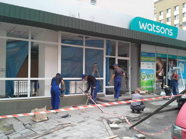 Watsons на вулиці Вагова 1