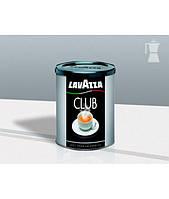 Кофе молотый  LAVAZZA CLUB  250гр