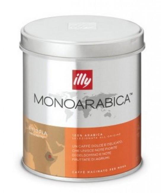 Кофе illy monoarabica Ethiopia 125гр