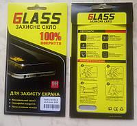 Скло захисне для телефону Meizu M3 Note 3D чорне Silk Screen 0.3mm