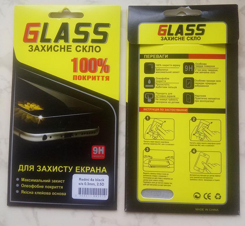 Скло захисне для телефону Meizu M5 Note, чорне, 3D, 0.3mm