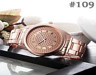 Женские кварцевые наручные часы / годинник  Geneva с металическим браслетом  (109)