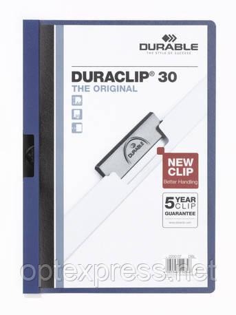 Папка клип-файл DURAСLIP  DURABLE на 30 листов