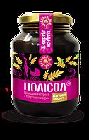 Полисол «Мамине здоров'я»-поліпшується будова крові: підвищується гемоглобін (620мл,Полисол,Україна)