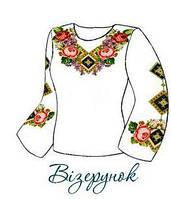 Заготовка для вишивки жіночої сорочки вишиванки, тканина габардин
