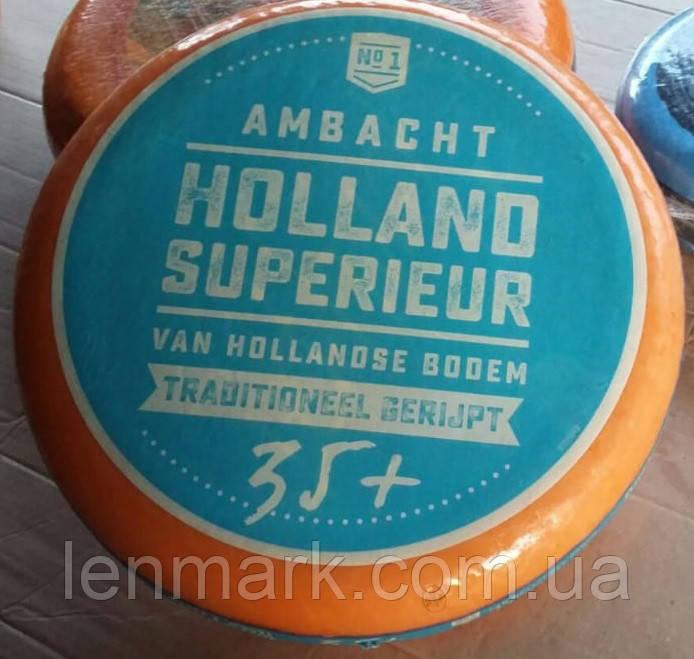 Сыр AMBACHT Holland Superieur 35+% сыр гауда с уменьшенным содержанием жира