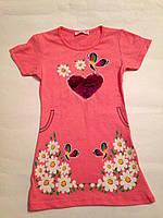 Платье с пайетками для девочек на 4 года (рост 104)
