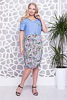 Красивое женское платье для полных на лето Пирс джинс
