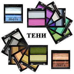 Тени Meis MS-0202  2-х цветные Компактные Упаковкой 36 штук на 12 тонов,