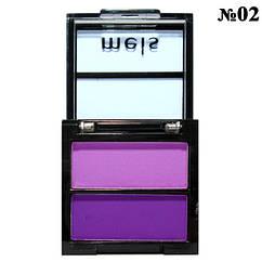 Тени Meis MS-0202 2-х цветные Сиреневые и Фиолетовые Матовые Компактные. Тон 02