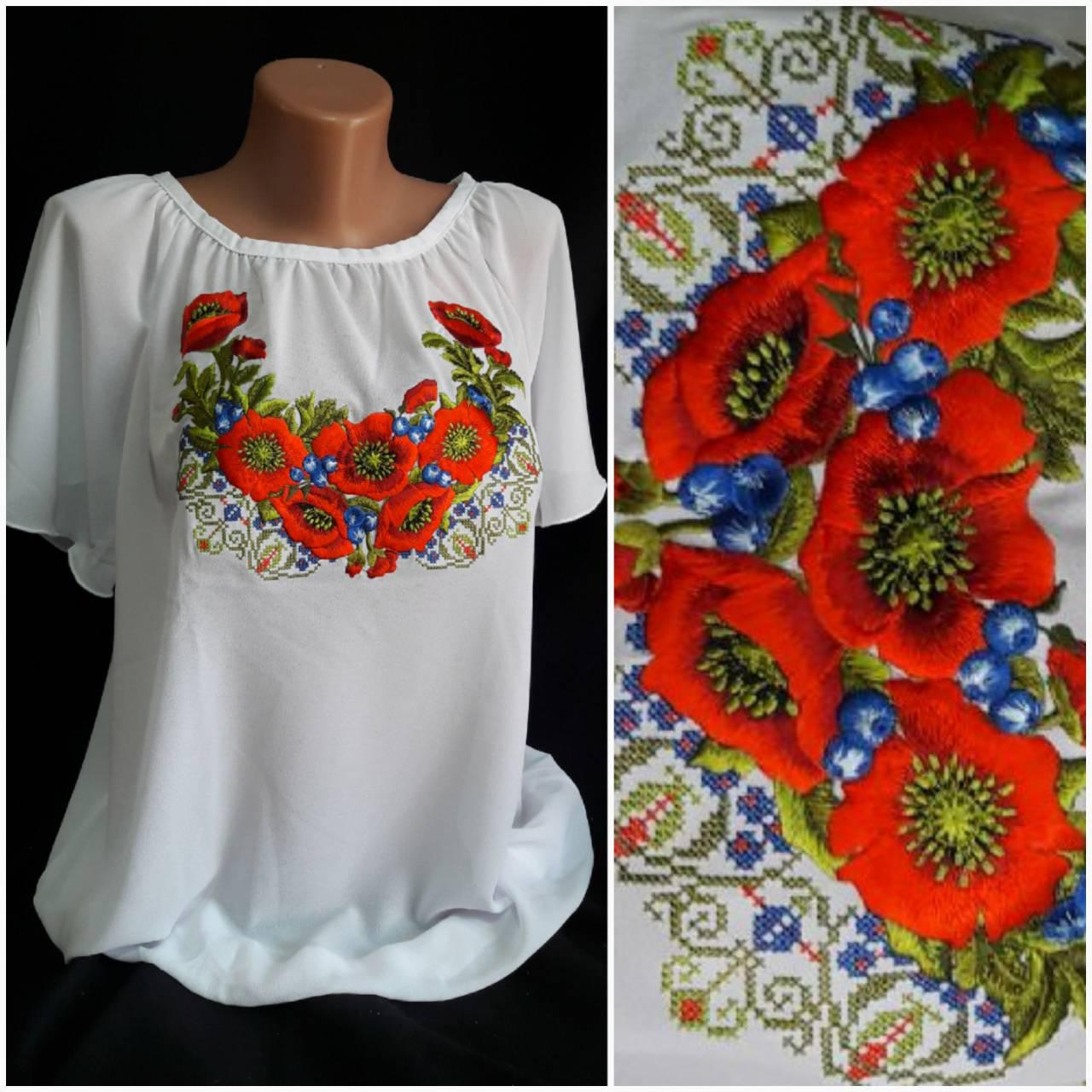 """Блуза вышитая """"Украинский мак с черникой"""" на шифоне для женщин, 42-56 р-ры, 300/260 (цена за 1 шт. + 40 гр.)"""