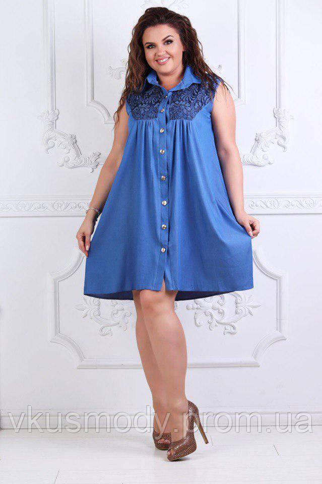 57e7740a44adb8e Женское летнее красивое джинсовое платье сарафан с вставками гипюра на  плечах -
