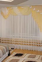 Ламбрекен в спальню кухню 2,5м Сильва, фото 2
