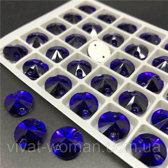 Стразы пришивные Риволи (круг) d12мм Cobalt (синий), стекло