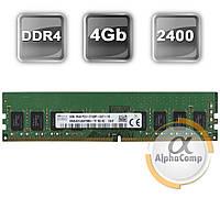 Модуль пам'яті DDR4 4Gb ECC Hynix (HMA451U7AFR8N-UH) 2400 БУ