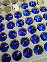 Стразы пришивные Риволи (круг) d10 мм Sapphire (синий), стекло