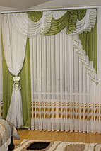 Ламбрекен со шторкой Агния 2,50м, фото 2