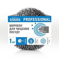 Скребок для чистки посуды TM More Goods Professional 1 шт