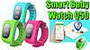 Часы Smart watch с трекером Q50