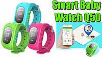 Часы Smart watch с трекером Q50 , фото 1