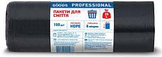 Пакеты для мусора TM Goods Professional 35 л, 100 шт, 6 мкм