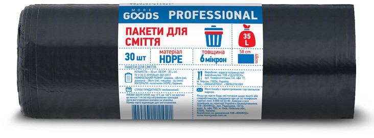 Пакеты для мусора TM Goods Professional 35 л, 30 шт, 6 мкм