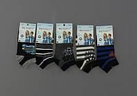 Носки для мальчиков Mr.Pamut оптом, 23/26-35/38 pp.