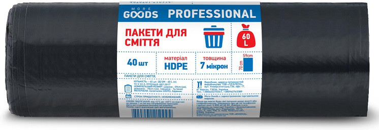 Пакеты для мусора TM Goods Professional 60 л, 40 шт, 7 мкм