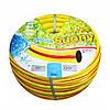Шланг для полива Желтая Радуга 50 м. 3/4х18 мм, Evci Plastik